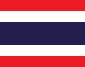 Thai rbru